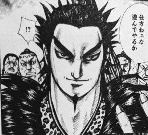 キングダム桓騎(かんき)